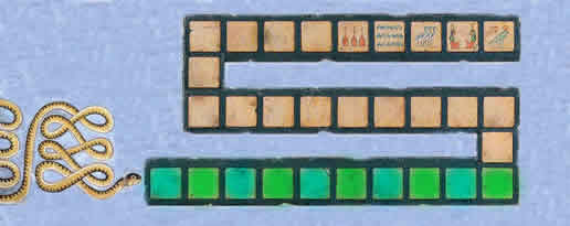 picture of senet game board